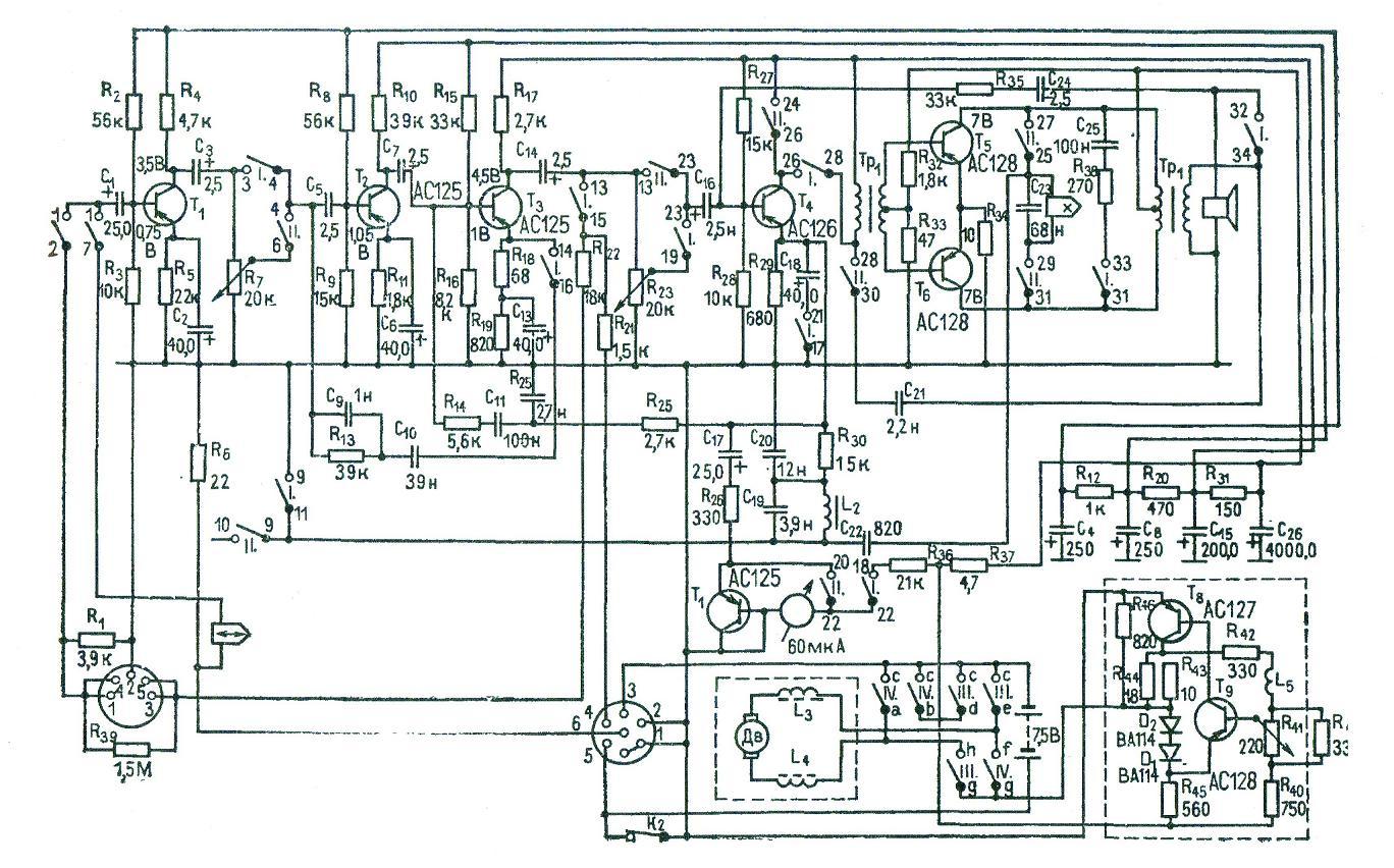 схема бп на l200