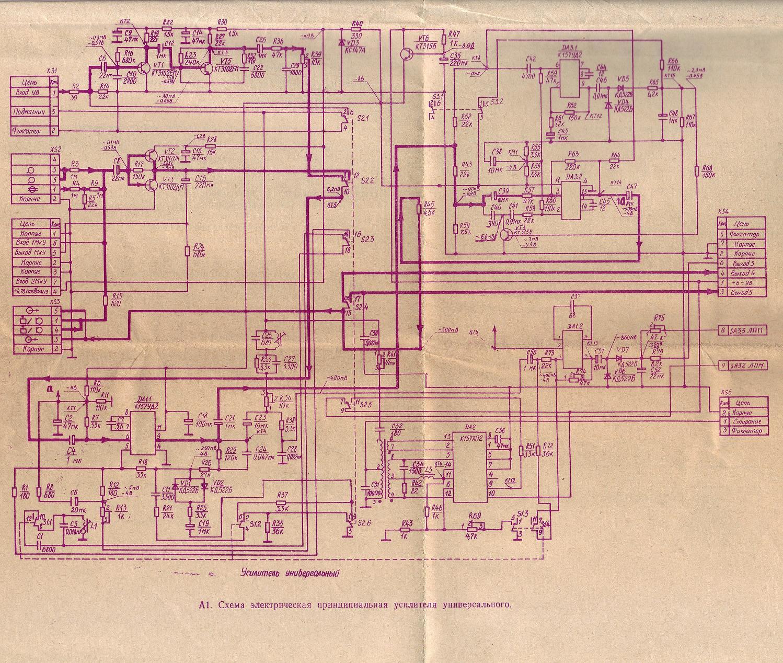 Схема электрическая принципиальная радиоприемника соната